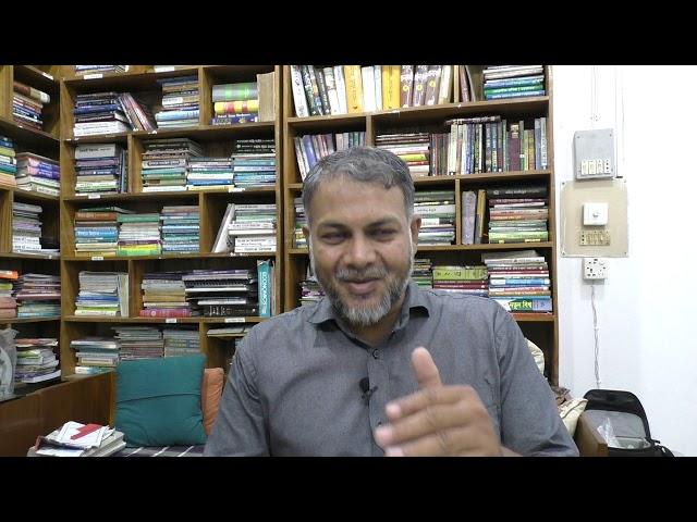 (১ম পর্ব) জনআকাঙ্খার বাংলাদেশ : এখনকার মডেলে ইসলামী আন্দোলনের অন্যতম নতুন ধারা