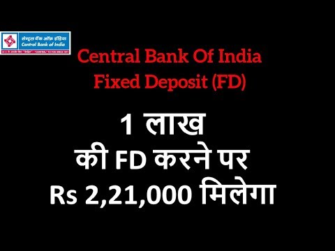 Central Bank Of India FD Scheme | Fixed Deposit | FD | FD Interest Rates 2018