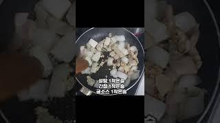 짜파게티로 짜장면만들기(feat.삼겹살)