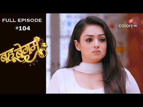 Bahu Begum - 6th December 2019 - बहू बेगम - Full Episode