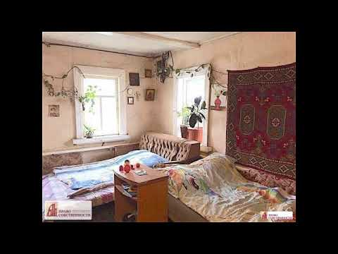Объявления о продаже частей дома в раменском районе московской области. Циан самые свежие и актуальные объявления о продаже недвижимости. Найдено 157 объявлений, минимальная цена 2,8 млн. Руб.