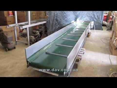 видео: Ленточный транспортер
