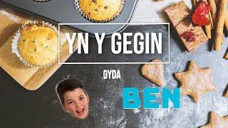 Ben | Yn y Gegin | Fideo Fi