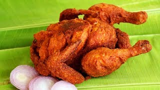 Full Fried Chicken Recipe - Crispy Whole Fried Chicken Recipe Indian style