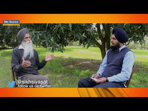 Justin Trudeau's Visit; Approach of Indian State & Media And The Sikhs | Talk with Bhai Ajmer Singh