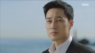 [My Secret Terrius] EP23 Come back from the dead, 내 뒤에 테리우스20181101