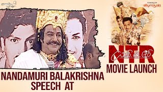 Celebs Speeches at NTRBiopic Movie Opening Event