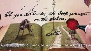 Sweet Dreams ~夢に生きる人たちの名言~  Vol.12