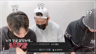 [SF9] 여기가 에스에프나인 단톡방? feat.니 누구야!/Is this the group chat roo…