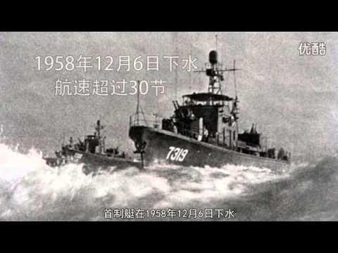 群舟竞雄红旗展,弹道无痕磨砺出 ——共和国炮艇发展小传 高清
