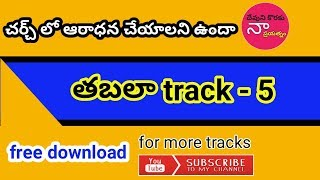 new christian telugu music tracks || telugu christian songs || yesubabu kuppalla