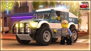 LEGO City Undercover 8 серия