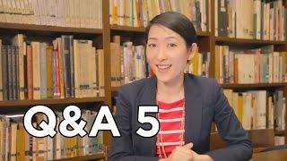 Uki Uki Japanese Lesson 20 - Q&A 5