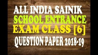 ALL INDIA SAINIK SCHOOL ENTRANCE EXAM FOR CLASS 6 QUESTION PAPER 2018-19