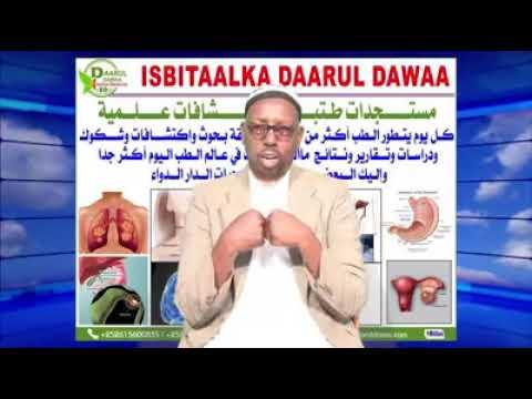 Isaga Daaweey Sedex