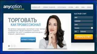 Олимп Трейд | Как начать с 350 рублей | Как заработать на Olymp Trade