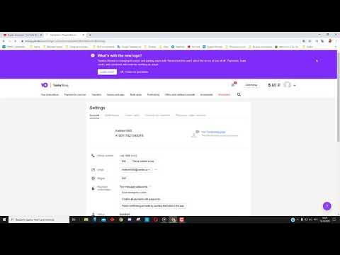 Как удалить привязанную кредитную карту к аккаунту Яндекс Деньги