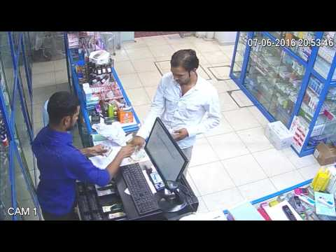 ROlla  Sharjah  Cash Robbery-Part2