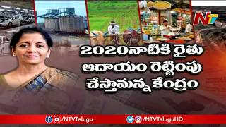 ఏం మాయ చేస్తారో..!! || Special Focus On Union Budget 2020-21 Expectations
