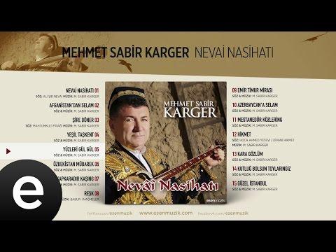 Yüzleri Gül Gül (Mehmet Sabir Karger) Official Audio #yüzlerigülgül #mehmetsabirkarger
