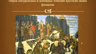 Видеоурок учителя истории Тулябаевой Гульнары Нургалиевны