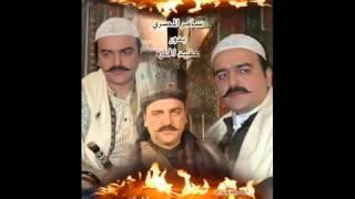 bab el hara song