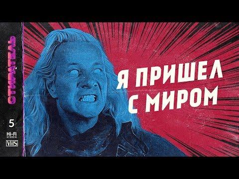"""Дружина Шарія погрожувала Леменову за два тижні до нападу на нього: """"Я лично попрошу людей, чтобы дали тебе хороших п#здюлей"""" - Цензор.НЕТ 8014"""