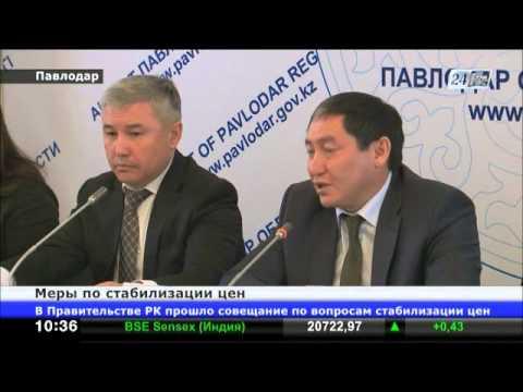 В Павлодаре продолжается работа по стабилизации цен