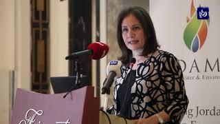 وزيرة الطاقة والثروة المعدنية تستعرض مستجدات القطاع والتحديات التي تواجهه - (23-10-2018)