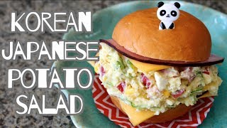 ✦ Korean/japanese/asian Potato Salad & Sandwich ✦ 감자 샐러드 만들기 ポテトサラダ 作り方 レシピ Noshing With Paris