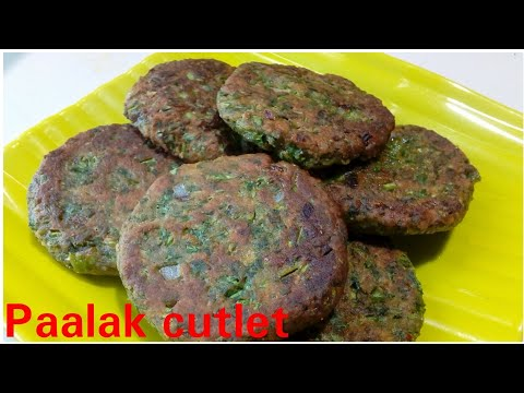 Palak cutlet recipe by Kitchen with Rehana