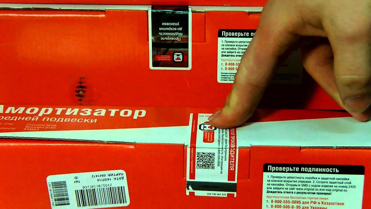 Карбюратор ВАЗ 2105 ДААЗ (распаковка) - YouTube