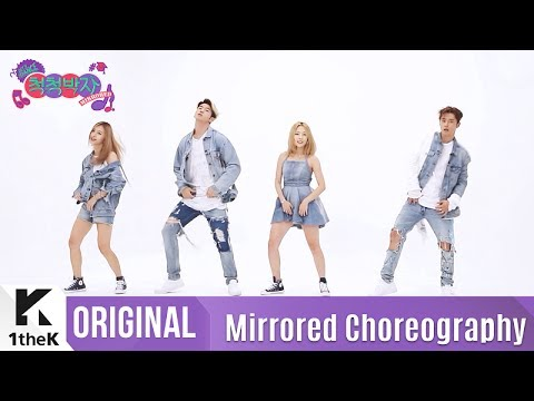 Thumbnail: [Mirrored] KARD(카드)_'Hola Hola' Choreography(거울모드 안무영상)_1theK Dance Cover Contest