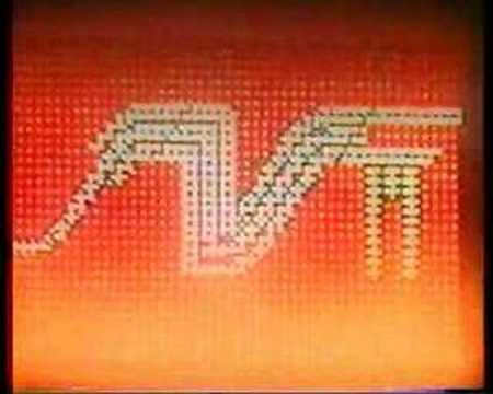 SVT - Hela Sveriges Television (vinjett, 1997)
