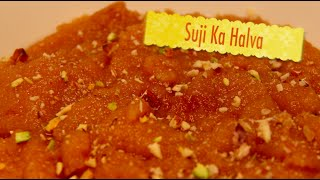 Suji (Semolina) Ka Halva ( Surkh Halva) Desi Dessert HD