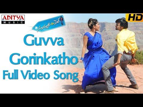 Guvva Gorinkatho Full Video Song    Subramanyam For Sale  Video Songs