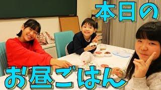 本日のお昼ご飯はコチラ!【いおりくんTV 日常と休日】 thumbnail