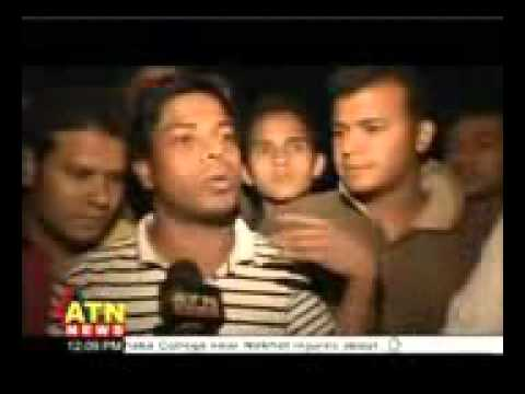 Dhaka college vs Dhaka university Fight video