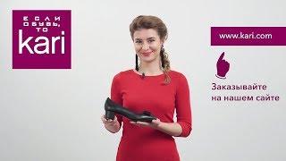 Обзор туфель женских 00806640