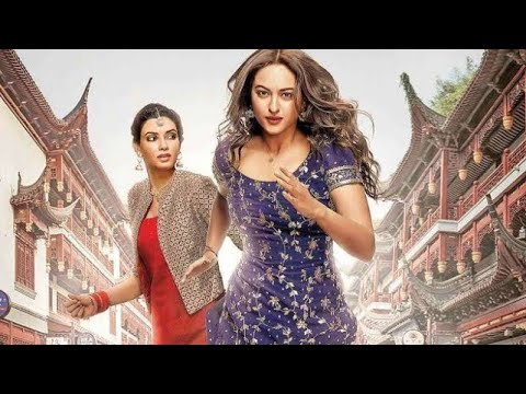 Download Happy Phirr Bhag Jayegi Full Movie Facts and Review   Sonakhi Sinha   Jimmy Shergil