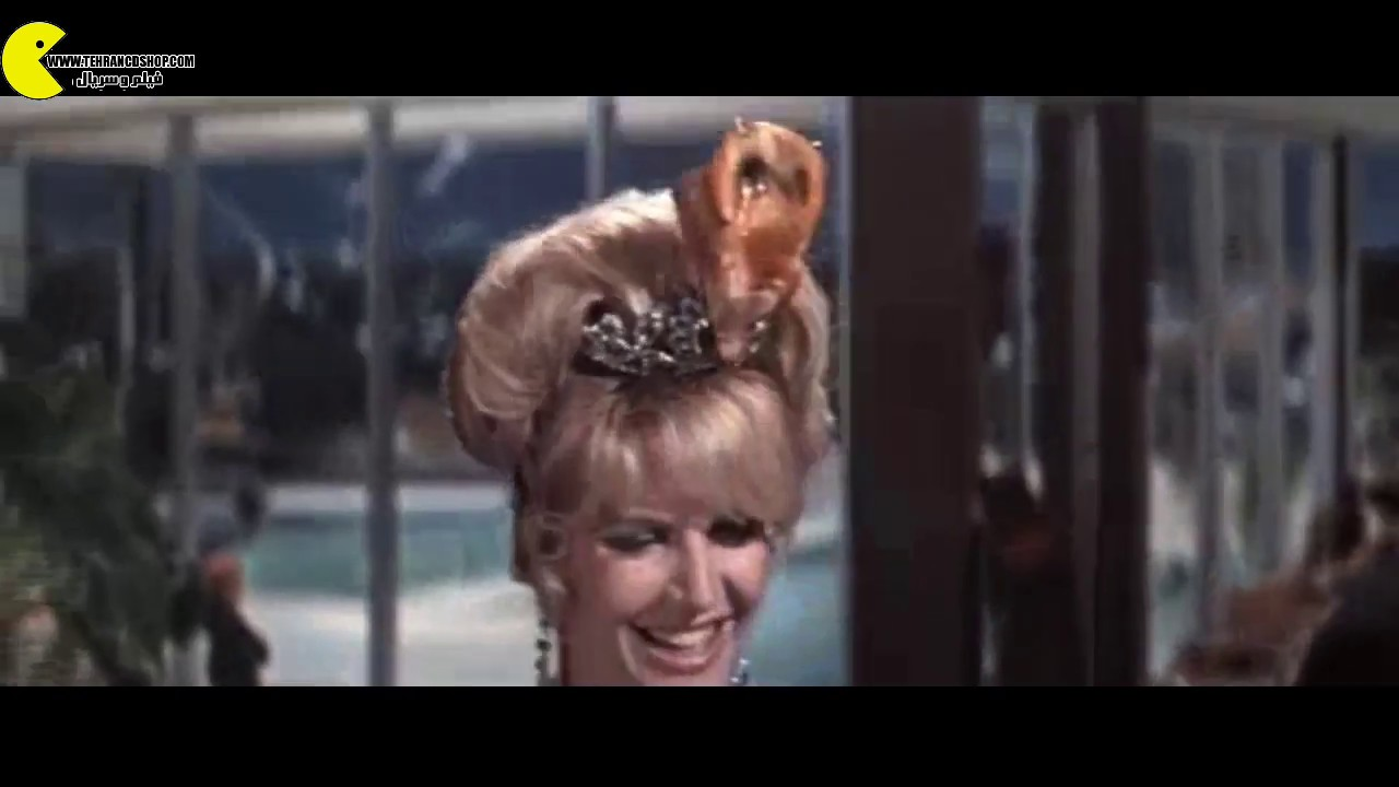 Download The Party 1968 Official Trailer