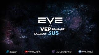 EvE Online PvP #80 #Solo \ Gnosis + Анонс розыгрыша Скина!