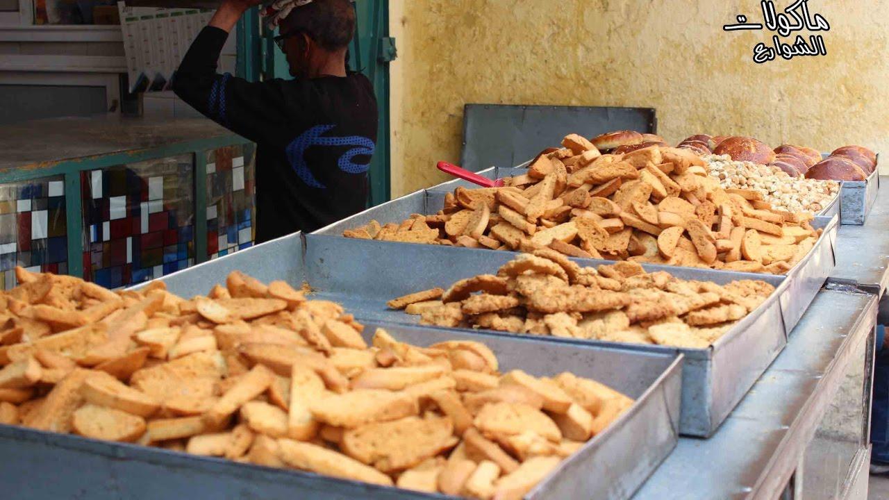 جولة في مدينة الرباط  ♥ مأكولات الشارع من المغرب