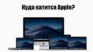 Macbook Air и Mac Mini 2018 / Самые странные новинки Apple
