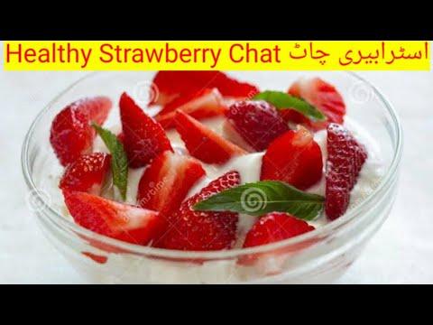 Strawberry chat