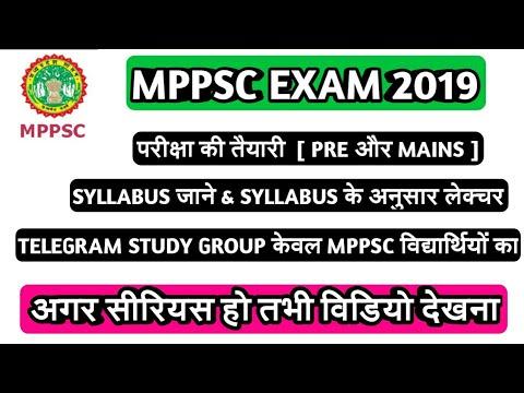 MPPSC EXAM 2019 PREPARATION | DETAIL SYLLABUS, ONLINE CLASSES, MPPSE GROUP | MPPSC EXAM 2019