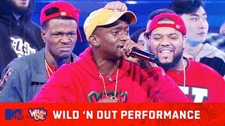 Buddy BLACKS OUT on the Stage w/ 'Black' 🔥 | Wild 'N Out