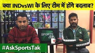 Live Q&A- क्या वाक़ई Rohit Sharma को Windies के ख़िलाफ़ आराम देगी Team Management? Vikrant Gupta
