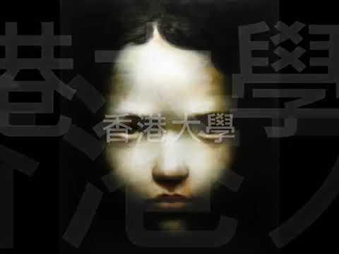 舊恐怖熱線個案 之 香港大學 - YouTube