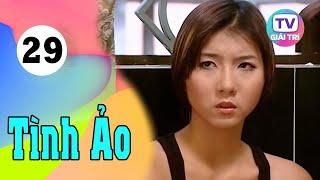 Chuyện Tình Công Ty Quảng Cáo - Tập 29 | Giải Trí TV Phim Việt Nam 2020
